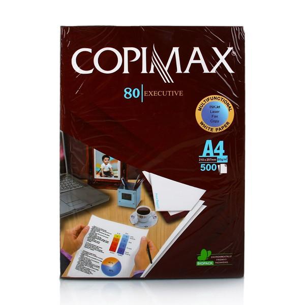 خرید کاغذ Copimax paper A4